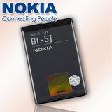 NOKIA BL-5J / BL5J 原廠手機鋰電池㊣品質有保障(密封包裝) 5800XM / 5230 / X6