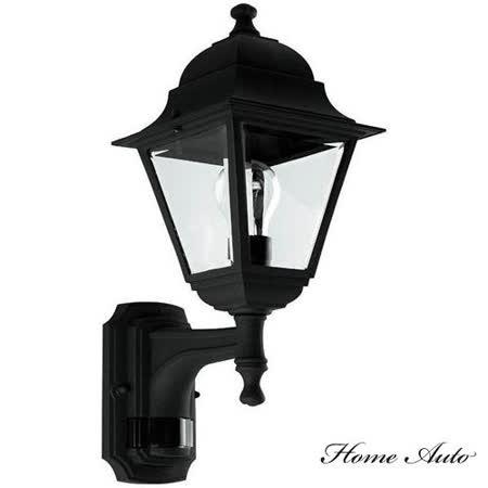 【H.A.】便利宅紅外線自動感應燈-古典庭園燈