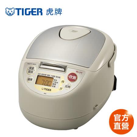 【TIGER 虎牌】日本製10人份1鍋3享微電腦炊飯電子鍋(JBA-T18R-CUX)買就送虎牌350cc彈蓋式保溫杯(隨機出貨)