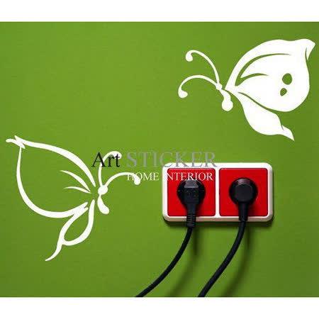 Art STICKER璧貼 。 開關裝飾蝴蝶