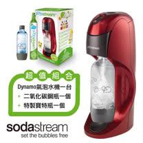 Sodastream  Dynamo氣泡水機(紅) 送有機糖漿(口味隨機)x2