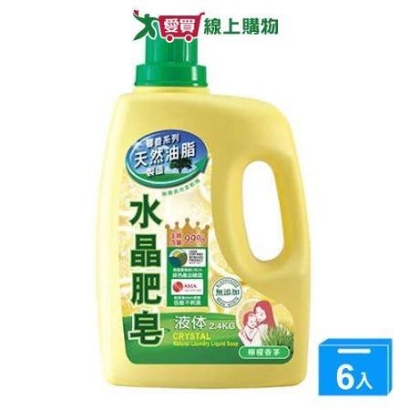 南僑水晶肥皂液體2.4L*6入(箱)