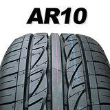 普利司通輪胎(含施工) AR10-195/65/15 91V