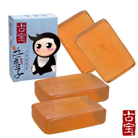 【古寶無患子】無患子生技天然植物皂100g(12入)