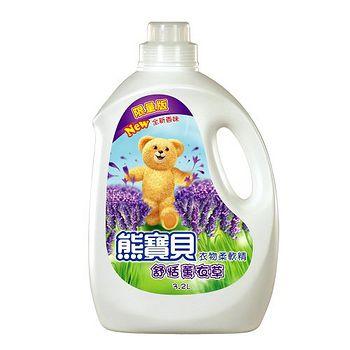 熊寶貝舒恬薰衣草香3.2L