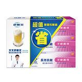 舒酸定牙齦護理牙膏120g*3入促銷組