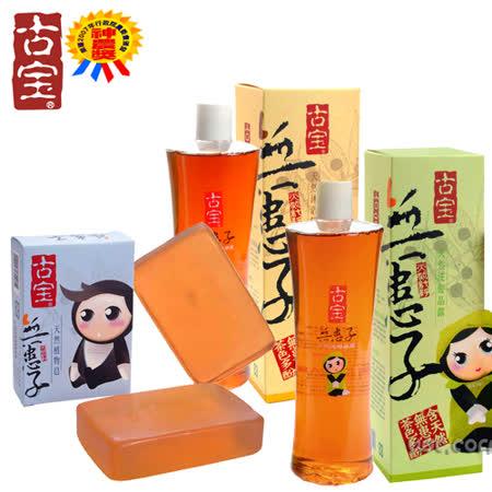 【古寶無患子】純天然優質洗淨組合(沐浴+洗髮+植物皂)