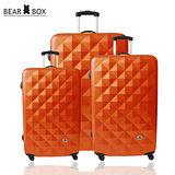 BEAR BOX 晶鑽系列★ABS輕硬殼旅行箱3件組~3色可選