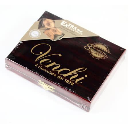 義大利Venchi 威琪85%木盒珍藏版(20片/盒170g)