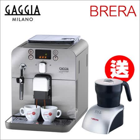 GAGGIA Brera 全自動咖啡機-銀色(HG7249)+贈電動奶泡壺(HG2409)