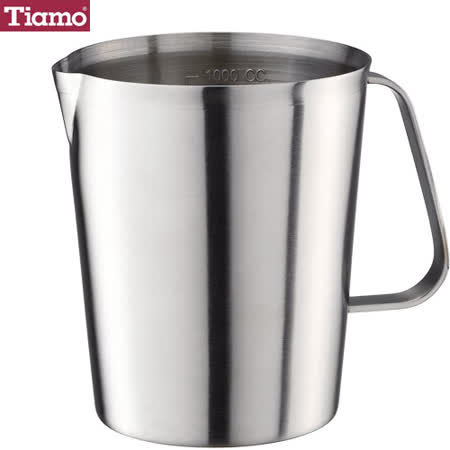 Tiamo T9238 錐形不鏽鋼量杯-1.0L/32oz (HK0327)