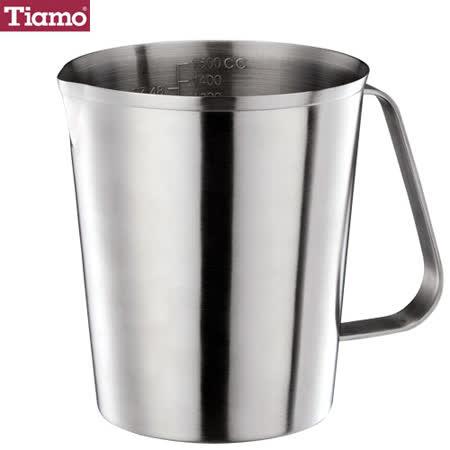 Tiamo T9238A 錐形不鏽鋼量杯-1.5L/48oz (HK0328)