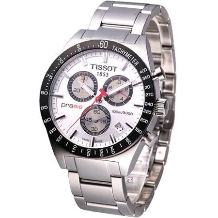 TISSOT PRS 516  競速時尚三眼計時腕錶T0444172103100
