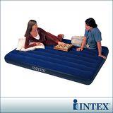 INTEX雙人加大充氣床墊(寬152CM)