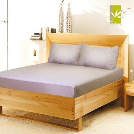 【DUYAN竹漾】防水床包式竹炭保潔墊+枕套組─雙人《台灣精製》