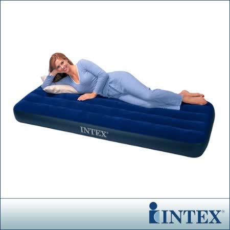 【INTEX】單人植絨充氣床墊(寬76CM)