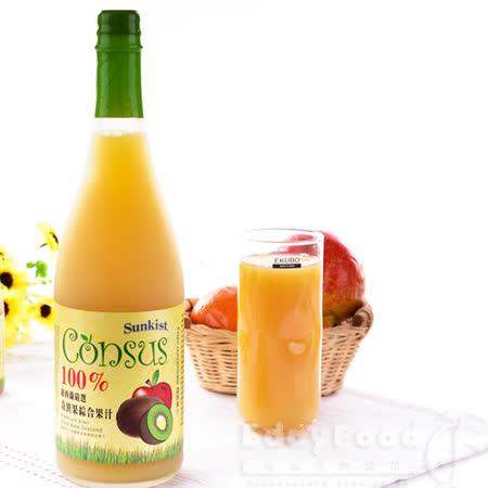 【Sunkist香吉士】Consus康瑟司100%奇異果綜合果汁2瓶(750ml/瓶)