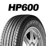 瑪吉斯輪胎(含施工) HP600-225/65/17