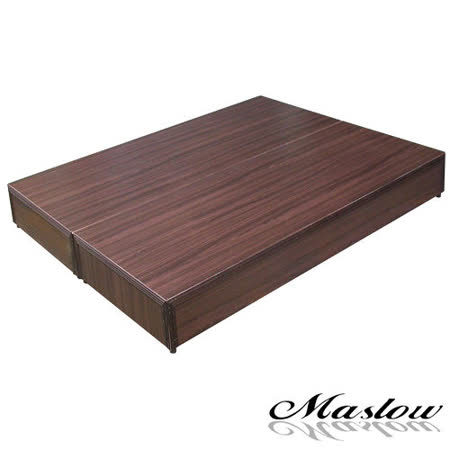 【Maslow-胡桃木】3分床底-單人3.5尺