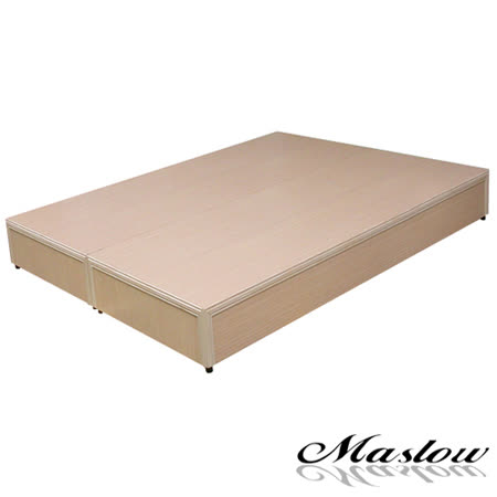 【Maslow-白橡木】3分床底-單人3.5尺