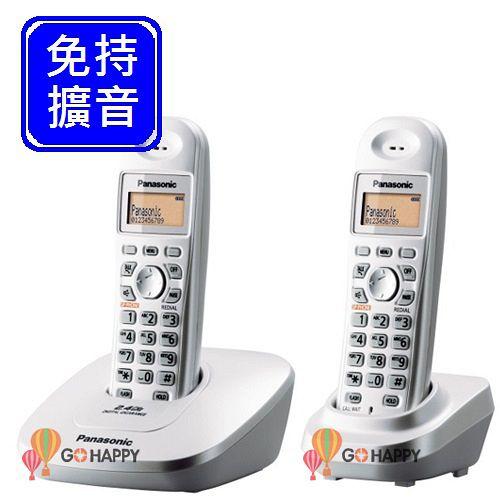Panasonic 2.4GHz數位無線電話 KX-TG3612 (珍珠白)