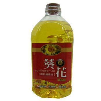 維義葵花調和健康油2L