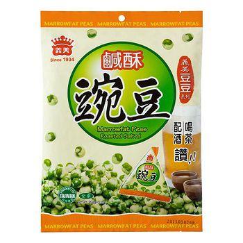 義美鹹酥豌豆151g