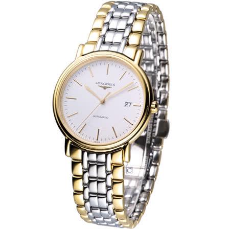 LONGINES Presence 經典紳士機械錶L47212187