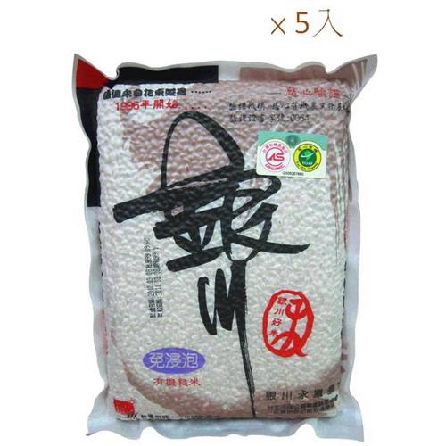 米樂銀川-有機糙米1kg  (5入組)