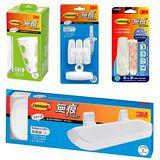 【3M】超值防水收納組-大型防水掛鉤+多功能收納筒+牙膏擠出器+置物層板(18006+17651+17654+17628B)