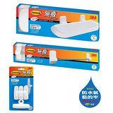 【3M】超值防水收納組-牙膏擠出器+置物層板+毛巾架(17654+17628B+17629B)