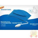 【BIDDEFORD】舒適型熱敷墊 FH200CH/FH200C