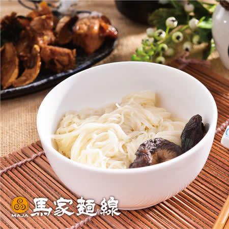【馬家麵線】純手工麵線 任選6包 (350g/包)