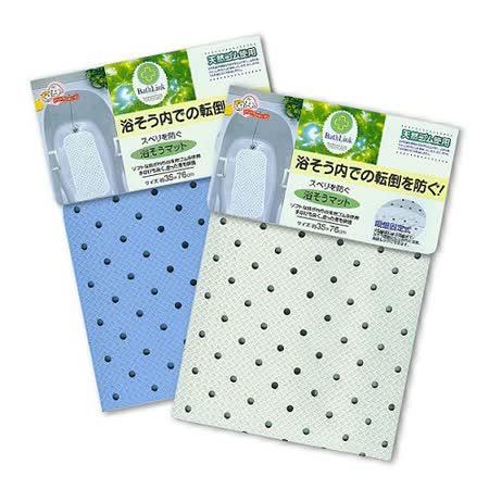日本waise吸盤式浴室止滑墊(大)2入裝