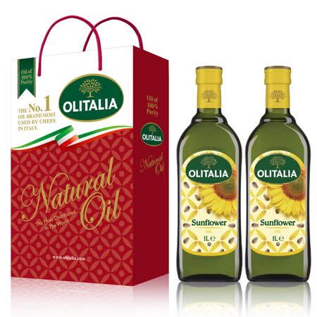 Olitalia奧利塔 義大利原裝進口葵花油禮盒組(1000mlx2)