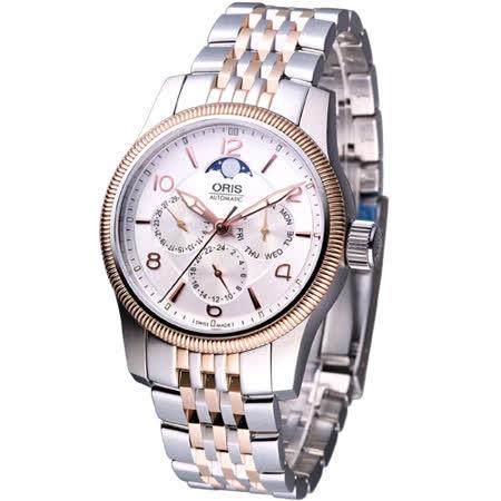 ORIS Big Crown 經典大錶冠月相機械腕錶58176274361M鋼帶款