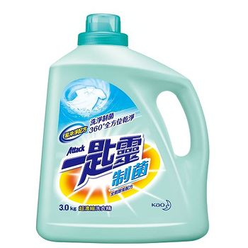 一匙靈制菌洗衣精3kg
