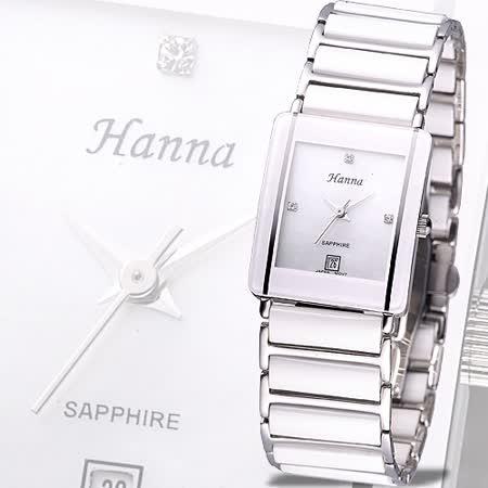 【開箱心得分享】gohappy線上購物Hanna 典藏時尚陶瓷腕錶評價好嗎桃園 愛 買 餐廳