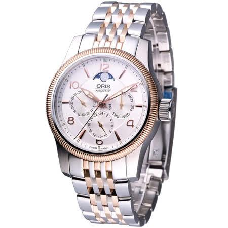 ORIS Big Crown 經典大錶冠月相機械腕錶 58176274361M鋼帶款