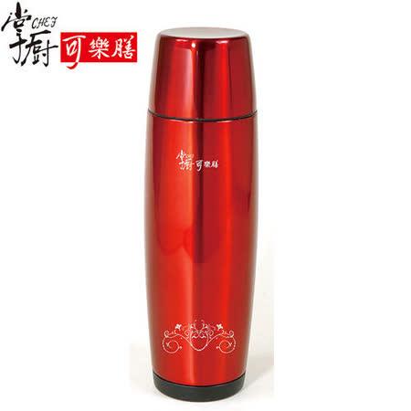 掌廚☆可樂膳500ML橄欖超真空保溫瓶 CH01RG001 /SP-12LPC