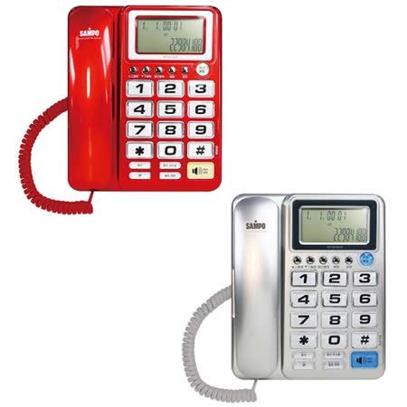 聲寶來電顯示電話HT-W1007L