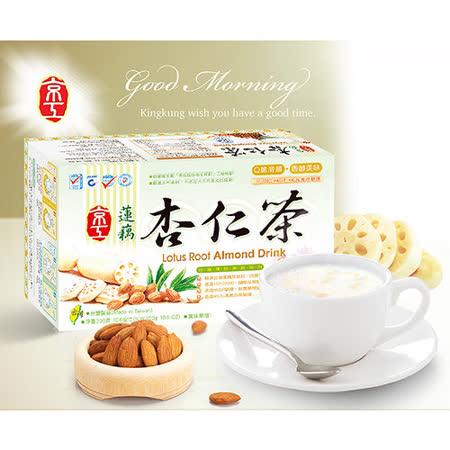 【京工】蓮藕杏仁茶(30入)