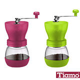 Tiamo 密封罐陶瓷磨豆機-桃紅色 (HG3934)