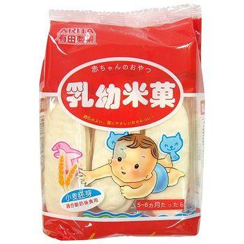 有田乳幼米果小麥胚芽60g