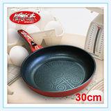 《闔樂泰》韓國SAEMMI陶瓷平底鍋-30cm