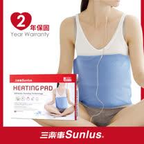 Sunlus三樂事暖暖熱敷墊(中)MHP710 (醫療級)