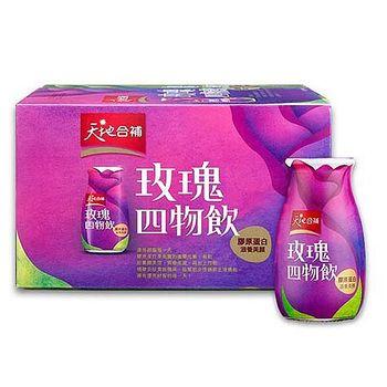 天地合補膠原蛋白玫瑰四物飲120ml*6瓶