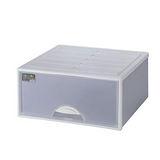 《收納家》整理抽屜箱單抽 2入