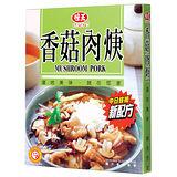 味王香菇肉羹調理食品200g*3入