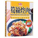 味王筍絲焢肉盒200g*3入